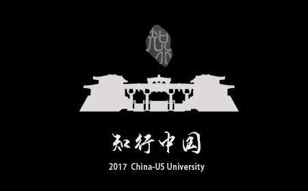 宣传片 《知行中国》