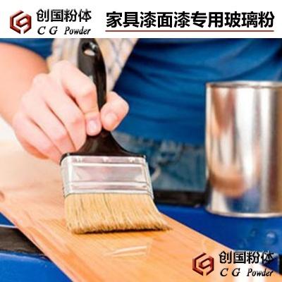 家具漆面漆用玻璃粉