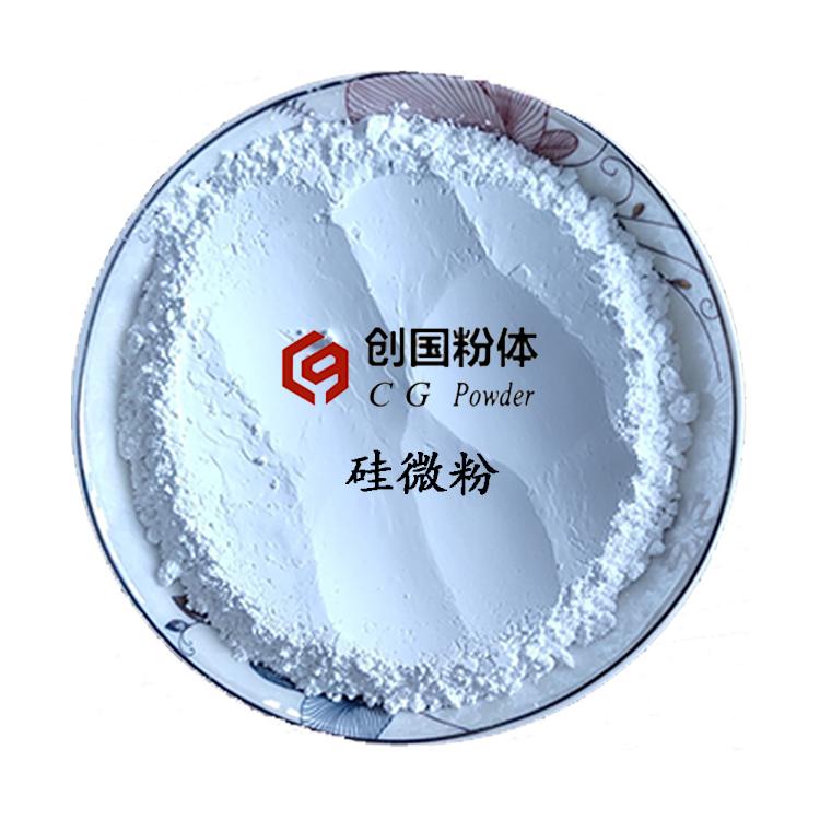 超白硅微粉