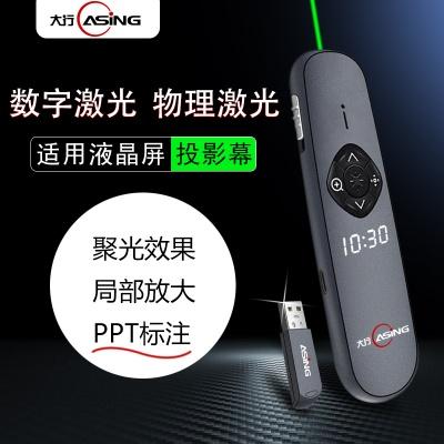 asing大行A8ppt翻頁筆液晶屏led屏電視機使用遙控筆演示器投影筆綠光帶內存教師使用