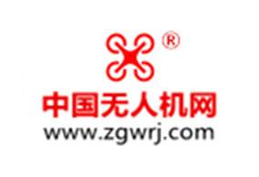 中国无人机网