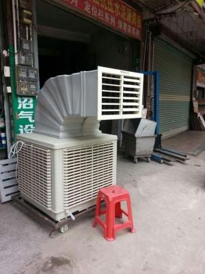 猪场环保空调