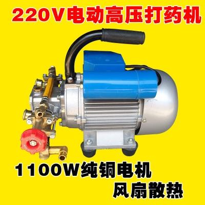 手提式220V電動高壓農用噴霧器園林打藥機