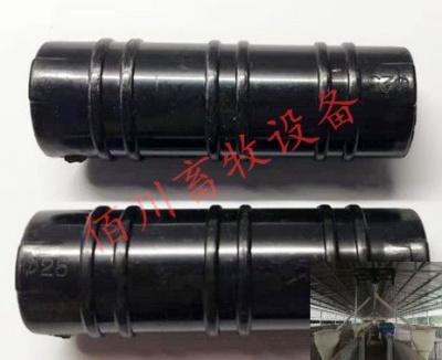 壓膜卡槽 塑料壓膜卡扣 固定器