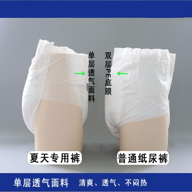 LA01老尔乐成人纸尿裤透气专用裤L码   10片/包装