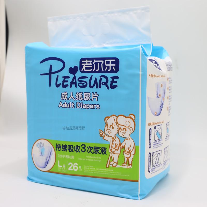 LA03老尔乐成人纸尿片L码   26片/包