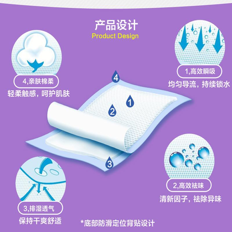 HA01互爱成人护理床垫 L大码16片/包装