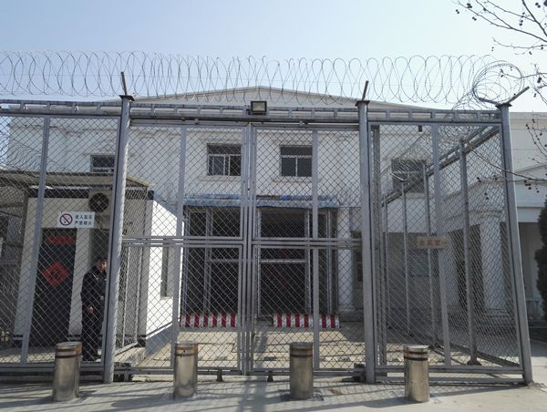 河南鶴壁監獄