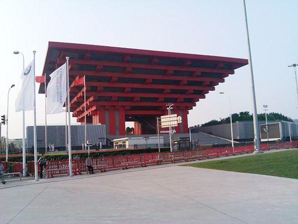 上海世博會中國館