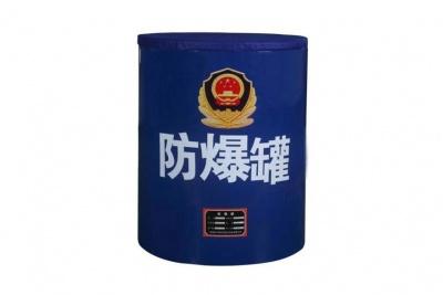 FBG-G1-ZA01 防爆罐