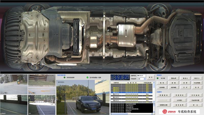 ZA-UVSS-I 移動式車底掃描,車底檢查系統