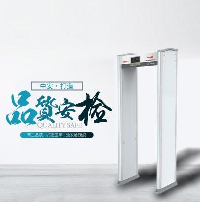 ZA3000 通过式金属探测安检门(7寸液晶显示)