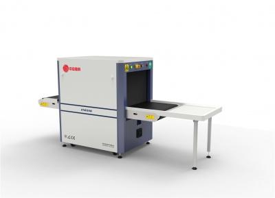 ZA6550 通道式X光安檢機