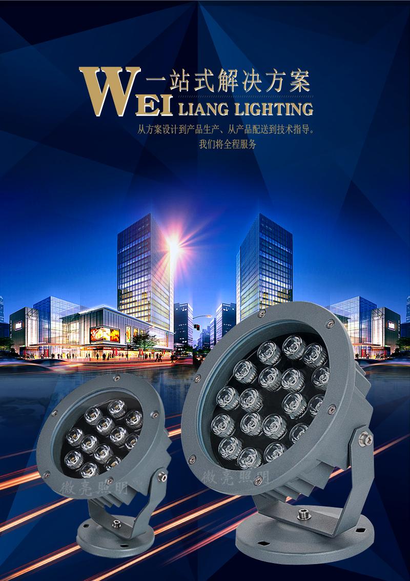 LED樓體亮化設計的七大步驟,你...