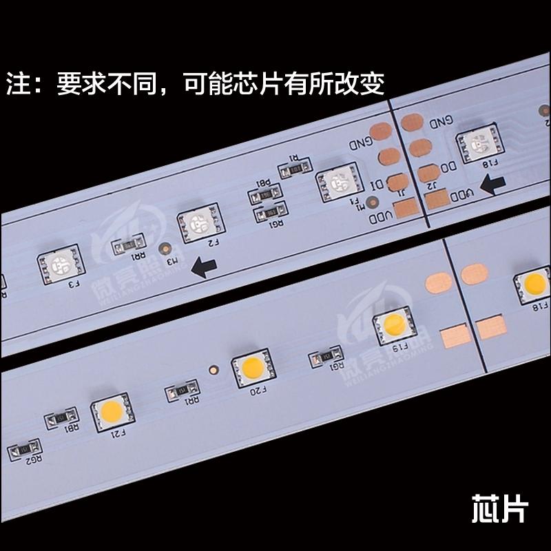 內控5037防水護欄燈 外控七彩跑馬燈 批發單色輪廓燈 LED護欄管廠家