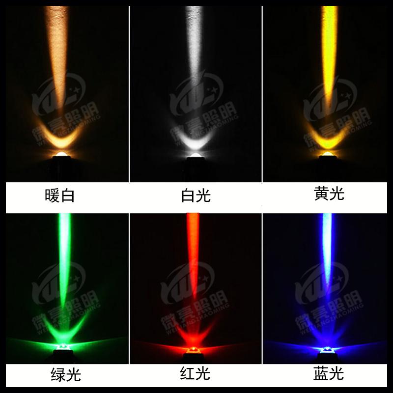 LED一束光投射燈