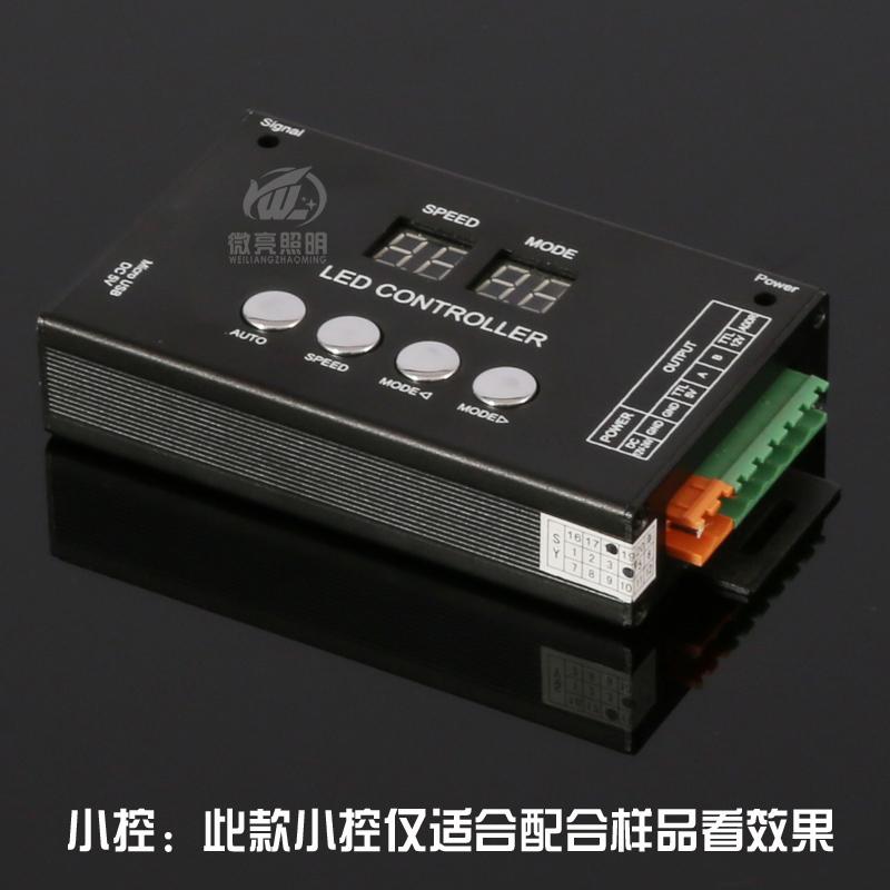 LED電源控制器