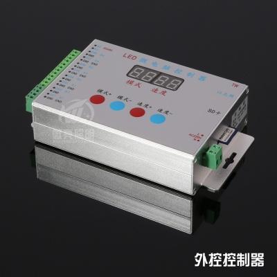 LED外控控制器