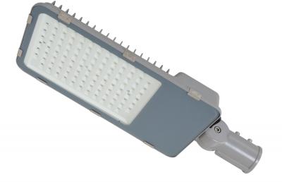LED路灯头PB005
