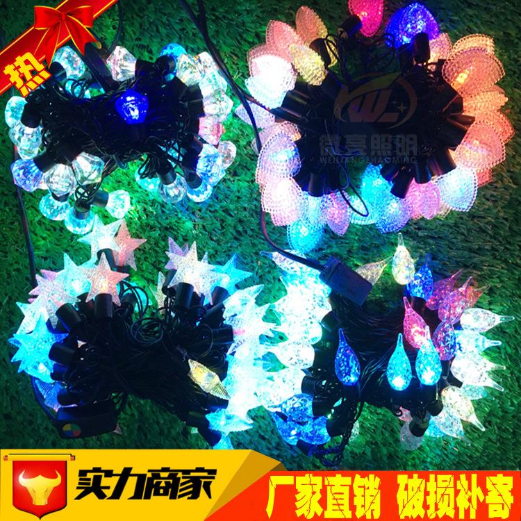LED燈串廠家生產彩色造型水晶閃彩燈10米長100珠閃爍星星LED燈串