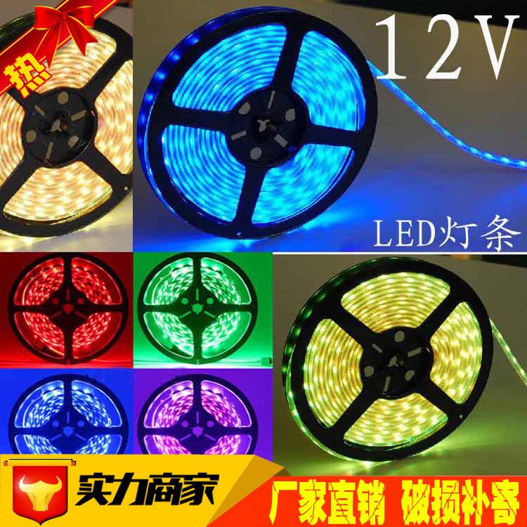 DC12V燈條5050燈帶led自帶粘膠櫃台SMD燈帶生産廠家/led低壓燈帶