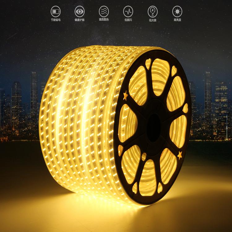 led灯带5050七彩柔性灯带 3014单排2835双排灯带 5050led灯带厂家
