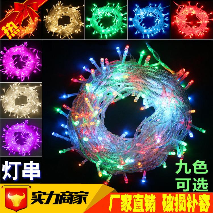 工廠直銷LED彩燈 防水彩燈 好質量彩燈批發,滿天星彩燈批發