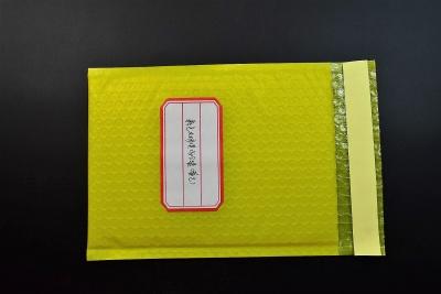 共挤膜气泡袋(黄色)