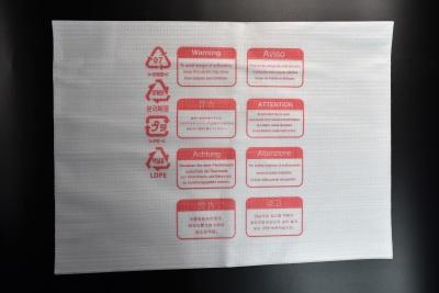 珍珠棉印刷袋