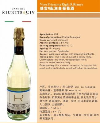 瑞吉R起泡白葡萄酒