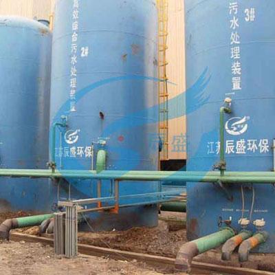 高效综合污水处理装置