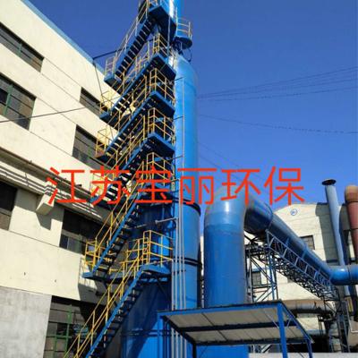 石灰窯環保設備設計