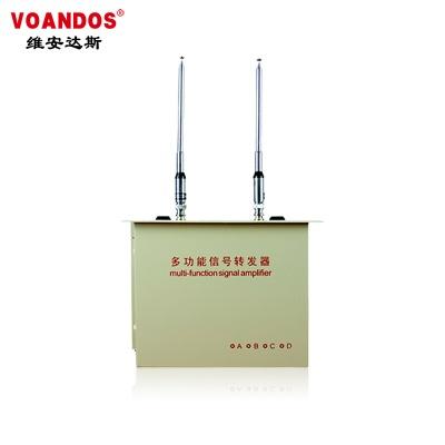 大功率无线中继器 WS-YZ08