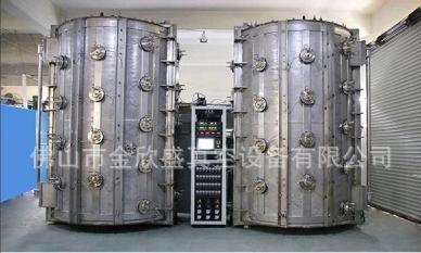 佛山真空设备厂玻璃酒瓶多弧离子真空镀膜机钛金炉报价镀膜机生产