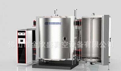 耳环 真空镀膜机精品工件镀膜专业镀膜加工厂表面镀膜处理厂
