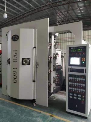 佛山钛合金加工真空镀膜设备 各类模具镀膜加工