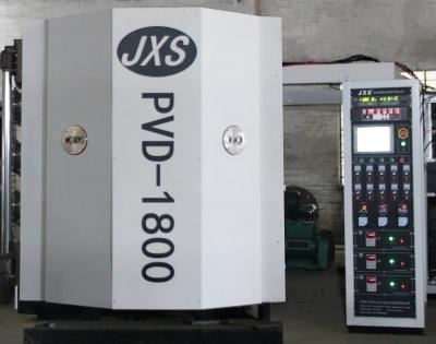 金欣盛 表带真空镀膜机 散件镀膜 专业镀膜技术加工 精品工件镀膜