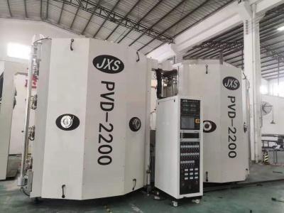 佛山真空设备厂不锈钢茶几电镀 专业镀膜加工技术表面镀膜加工厂