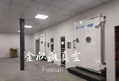 佛山厂家供应 运动健身器材镀膜  家用运动器材镀膜设备
