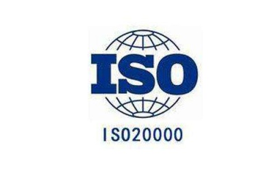 ISO20000简介