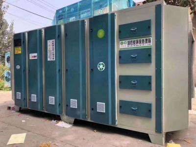 UV光氧催化废气处理设备(2万)