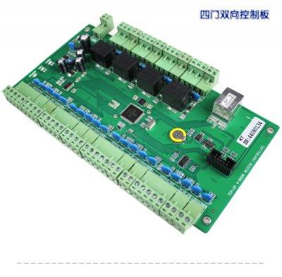 工业级四门TCP网络门禁控制板