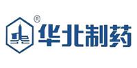 華北制藥集團