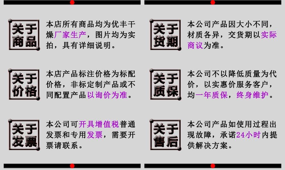 2019年秋霞鲁丝片瓜皮相關