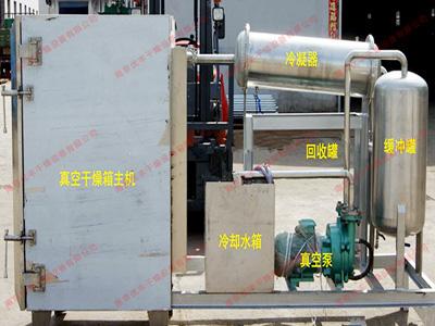 真空干燥箱的真空泵使用时需要注意些什么问题?