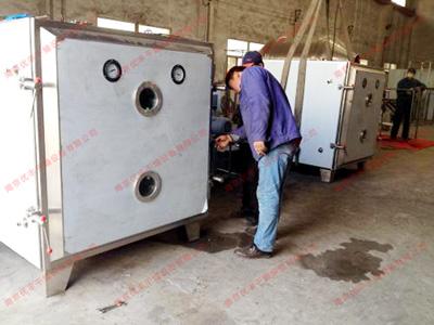 真空干燥箱与其他普通烘箱的区别是什么?