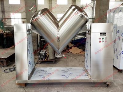 V型混合機的发展及正确使用方法