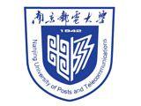 南京郵電大學