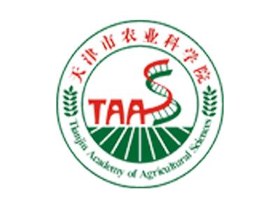 天津農業科學院