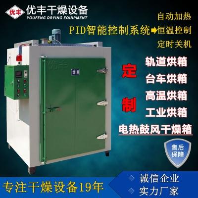 電熱鼓風幹燥箱/電熱烘箱/鼓風烘箱